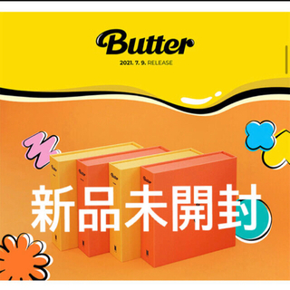 防弾少年団(BTS) - [新品未開封]BTS Butter 2形態セット!