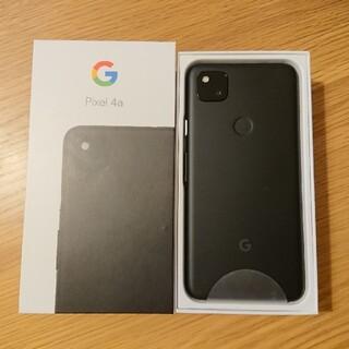 Google Pixel - Google pixel 4a SIMロック解除