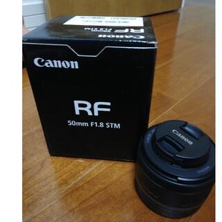 【試し撮りのみ】RF50mm F1.8 STM