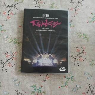 """BiSH NEVERMiND TOUR R """"REVOLUTiONS""""(DVD)"""