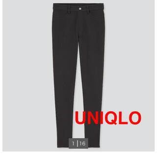 ユニクロ(UNIQLO)のウルトラストレッチレギンスパンツ(レギンス/スパッツ)