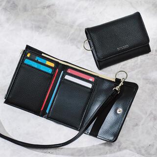 マッキントッシュフィロソフィー(MACKINTOSH PHILOSOPHY)のMonoMax 6月号 付録 マッキントッシュフィロソフィー 三つ折財布(折り財布)