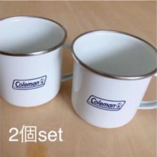 Coleman - コールマン Coleman アウトドア キャンプ 用品 食器 エナメルマグ 2個