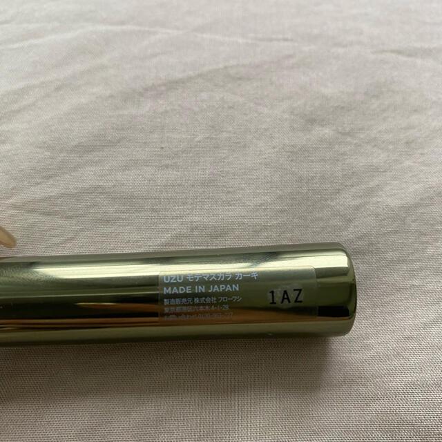 FLOWFUSHI(フローフシ)のUZU モテマスカラ カーキ  コスメ/美容のベースメイク/化粧品(マスカラ)の商品写真