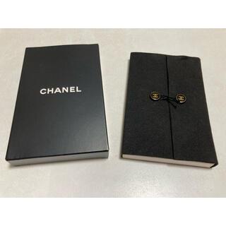 シャネル(CHANEL)の【非売品】CHANEL シャネル メモ帳 ブラック サンプル(ノート/メモ帳/ふせん)