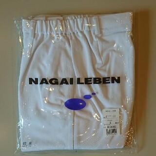 NAGAILEBEN - NAGAILEBEN ナガイレーベン 医療 白衣 女子 ナース パンツ S