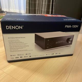 DENON - 【新品・未開封】BluetoothアンプDENON PMA-150H