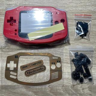 ゲームボーイアドバンス(ゲームボーイアドバンス)のゲームボーイアドバンス 外装一式(携帯用ゲーム機本体)