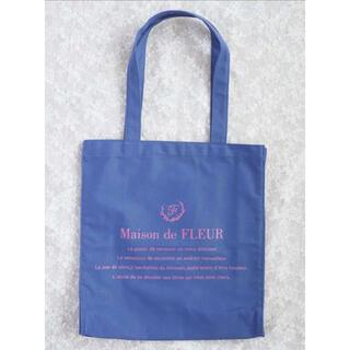 メゾンドフルール(Maison de FLEUR)のMaison de FLEUR*キャンバストートバッグ꙳★*゜(トートバッグ)