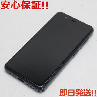 アンドロイド(ANDROID)の新品同様 Rakuten Mini  ナイトブラック(スマートフォン本体)