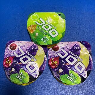 ユーハミカクトウ(UHA味覚糖)のコロロ グミ 3袋 マスカット味 グレープ味(菓子/デザート)