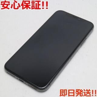 アイフォーン(iPhone)の美品 SOFTBANK iPhoneX 256GB スペースグレイ (スマートフォン本体)