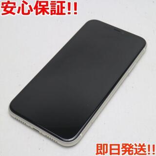 アイフォーン(iPhone)の超美品 SIMフリー iPhone 11 128GB ホワイト (スマートフォン本体)