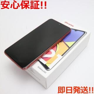 ギャラクシー(Galaxy)の新品 SC-42A Galaxy A21 レッド(スマートフォン本体)