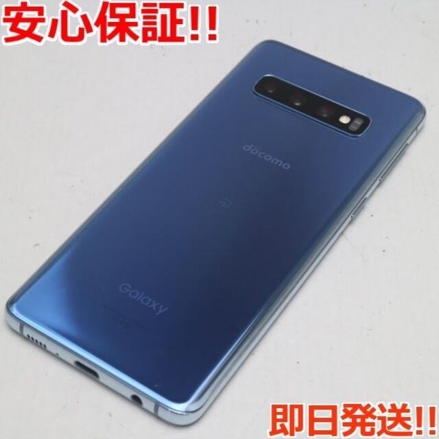Galaxy(ギャラクシー)の美品 SIMロック解除済 SC-03L Galaxy S10 プリズムブルー  スマホ/家電/カメラのスマートフォン/携帯電話(スマートフォン本体)の商品写真