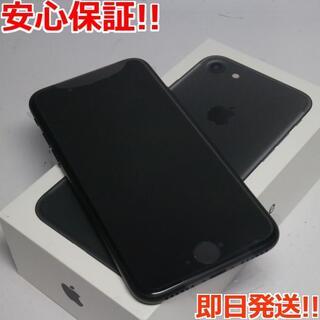 アイフォーン(iPhone)の新品 SIMフリー iPhone7 32GB ブラック (スマートフォン本体)
