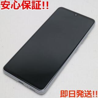 ギャラクシー(Galaxy)の超美品 SCV48 Galaxy A41 ホワイト(スマートフォン本体)