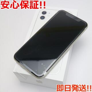 アイフォーン(iPhone)の新品 SIMフリー iPhone 11 256GB ホワイト (スマートフォン本体)