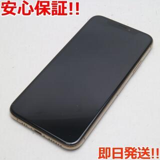 アイフォーン(iPhone)の新品同様 SIMフリー iPhoneXS 256GB ゴールド 白ロム (スマートフォン本体)