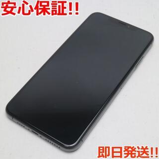 アイフォーン(iPhone)の美品 SIMフリー iPhoneXS MAX 512GB スペースグレイ (スマートフォン本体)