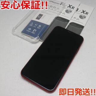 アイフォーン(iPhone)の新品同様 SIMフリー iPhoneXR 128GB レッド RED 白ロム (スマートフォン本体)