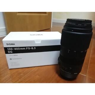 SIGMA - 【美品】シグマ 100-400mm F5-6.3 DG OS HSM