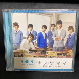 キスマイフットツー(Kis-My-Ft2)のキ・ス・ウ・マ・イ〜KISS YOUR MIND〜/S.O.S(アイドル)