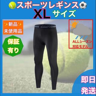 レギンス アンダースパッツ インナータイツ スポーツレギンス テニス サッカー(レギンス/スパッツ)