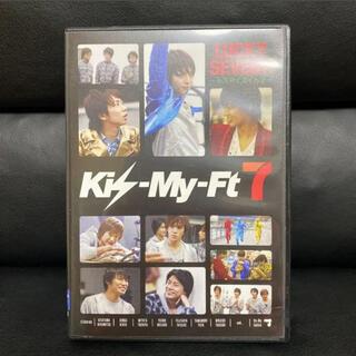 キスマイフットツー(Kis-My-Ft2)のLUCKY SEVEN!!(アイドル)