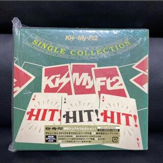 キスマイフットツー(Kis-My-Ft2)のHIT!HIT!HIT!(アイドル)