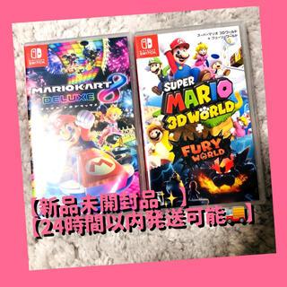 Nintendo Switch - 【新品】マリオカート8 スーパーマリオ 3Dワールド+フューリーワールド セット