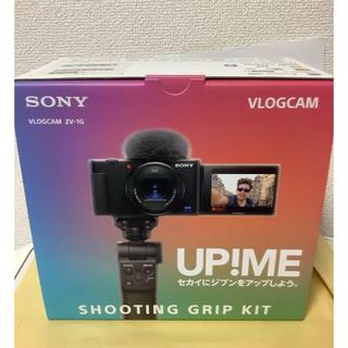 SONY - ソニー Vlog用 VLOGCAM シューティンググリップキット ZV-1G