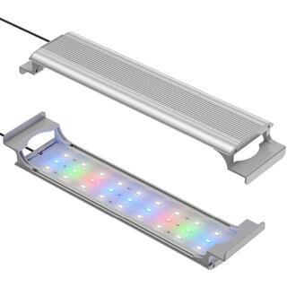 アクアリウムライロ LED水槽ライト 水槽用照明 25~30CM 魚ライト 27(天井照明)