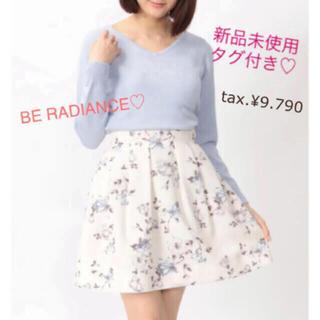 BE RADIANCE - 6/20までお値下げ【新品タグ付き】ビーラディエンス♡ダズリン♡花柄♡スカート