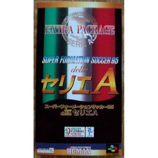 スーパーファミコン(スーパーファミコン)のSFC スーパーフォーメーションサッカー'95 セリエA EXTRA(新品)(家庭用ゲームソフト)