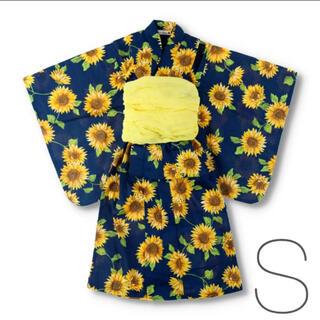 Branshes - ブランシェス 新品 ひまわり柄浴衣 S(90~110)