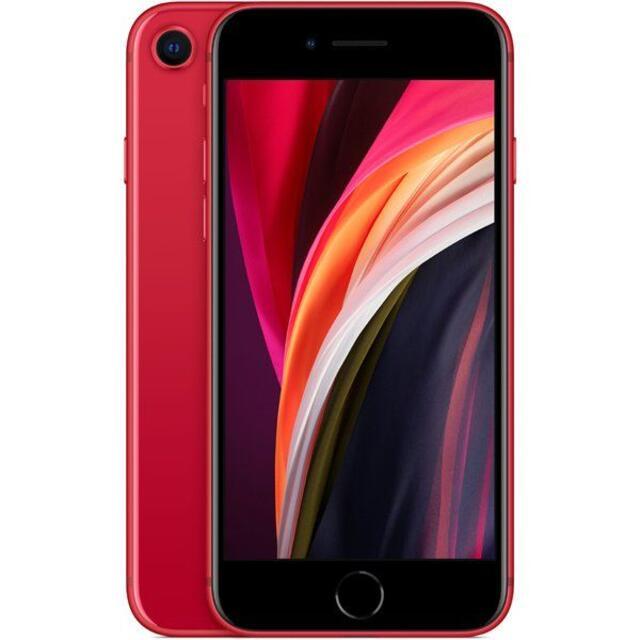 iPhone(アイフォーン)のsimロック解除◆iPhone SE2 RED 64GB MHGR3J/A au スマホ/家電/カメラのスマートフォン/携帯電話(スマートフォン本体)の商品写真