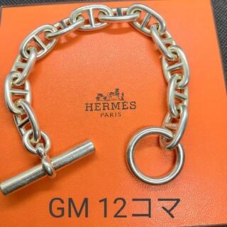 Hermes - HERMES シェーヌダンクル GM 12コマ