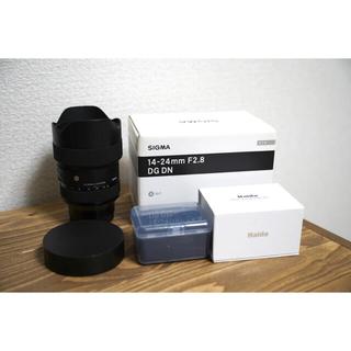 SIGMA - Sigma 14-24mm F2.8 DG DN Emount & filter