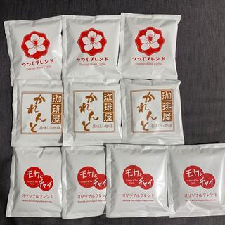 ドリップコーヒー 10パックセット(コーヒー)