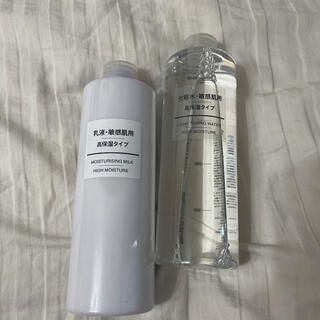 ムジルシリョウヒン(MUJI (無印良品))の無印 化粧水 乳液 敏感肌用 高保湿タイプ 400ml(化粧水/ローション)