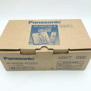 Panasonic - パナソニック デジタルコードレス電話機 子機1台付き VE-GZ31DL-S
