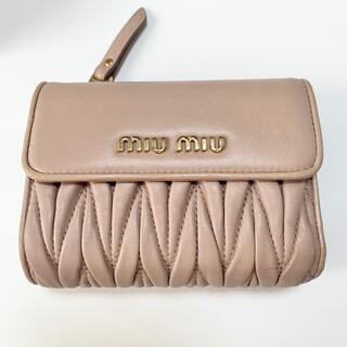 ミュウミュウ(miumiu)のmiumiu マテラッセ 財布 (財布)