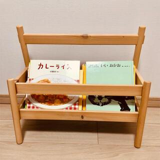 IKEA - 絵本棚 マガジンラック
