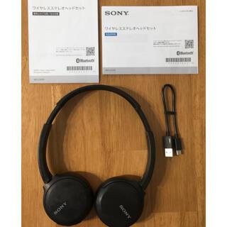 SONY - ワイヤレスヘッドホン