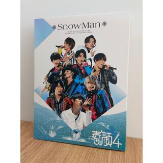 素顔4 【Snow Man 盤】DVD