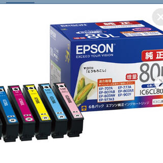エプソン(EPSON)のエプソン  カートリッジ インクカートリッジ(PC周辺機器)