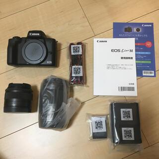 Canon - Canon EOS Kiss M   ダブルズームキット ブラック