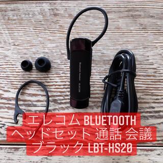 エレコム(ELECOM)のエレコム Bluetoothヘッドセット 通話 会議  BK LBT-HS20(ヘッドフォン/イヤフォン)