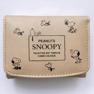 ピーナッツ(PEANUTS)のスヌーピー 折りたたみ 財布(財布)